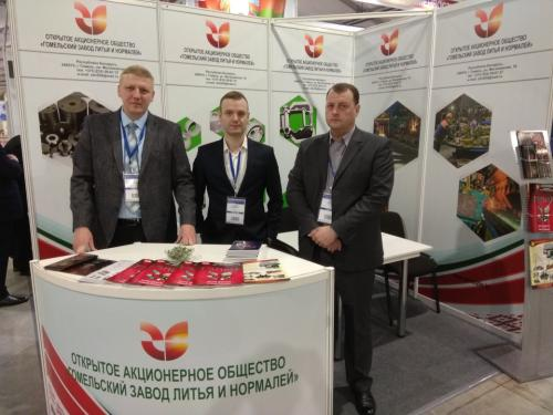 international exhibition in Kazan